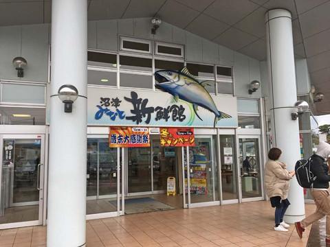 20161214hitori6
