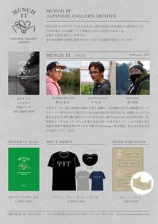 2017208hitori3